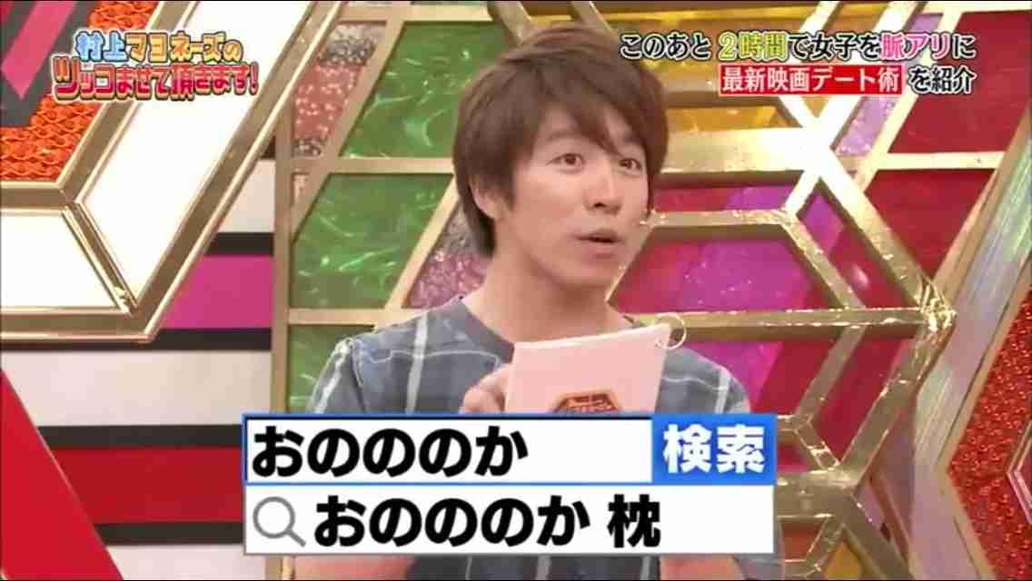 おのののか、枕営業を完全否定もブラマヨ・吉田敬は「絶対にある」と断言!そのワケとは…