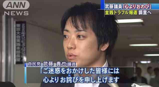 日本の政治家に言いたいこと