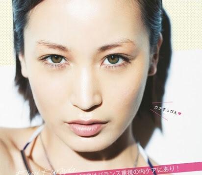 黒田エイミの画像 p1_8