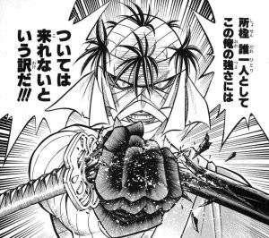 【※ネタバレ注意】好きなラスボス(漫画・アニメ)