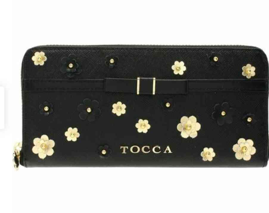 あなたのお財布は何色?