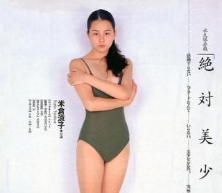 アンチエイジングの整形をしてる人〜