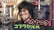 アレクサンダーも呆れる…川崎希の「ハンバーグがマズすぎてカラスも食べない」