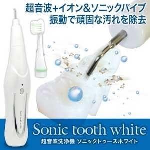 美白効果がある歯磨き粉