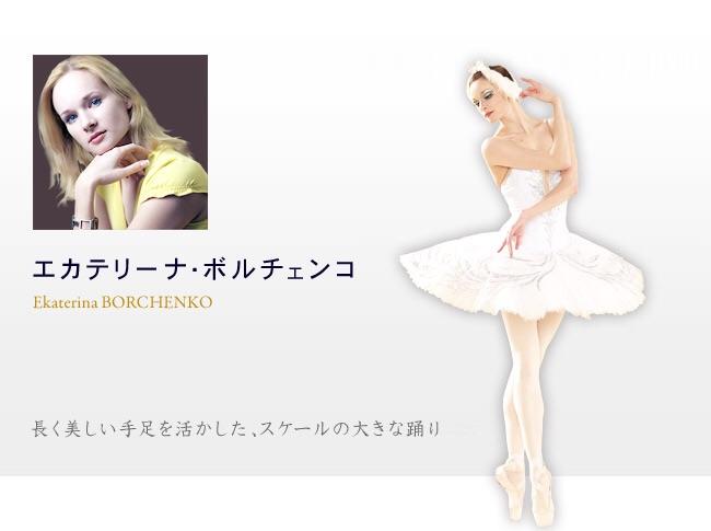 【芸術の秋】バレエ好きな人集まれ!