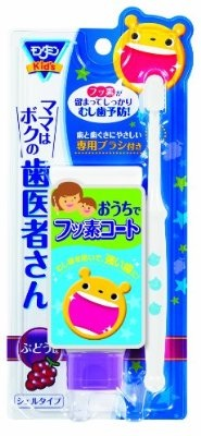 子供の歯磨き粉