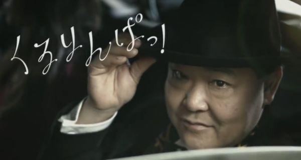 藤原紀香「くるりんぱで大ラッキー!」ブログでプチ整形疑惑を否定も「興味ないでーす」の声