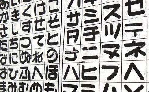 女性たちの間で流行っていた「丸文字」 若い世代は使っていない?
