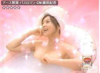 藤原紀香、片岡愛之助との交際宣言ブログから漏れ出た「私ってロイヤル」な自意識