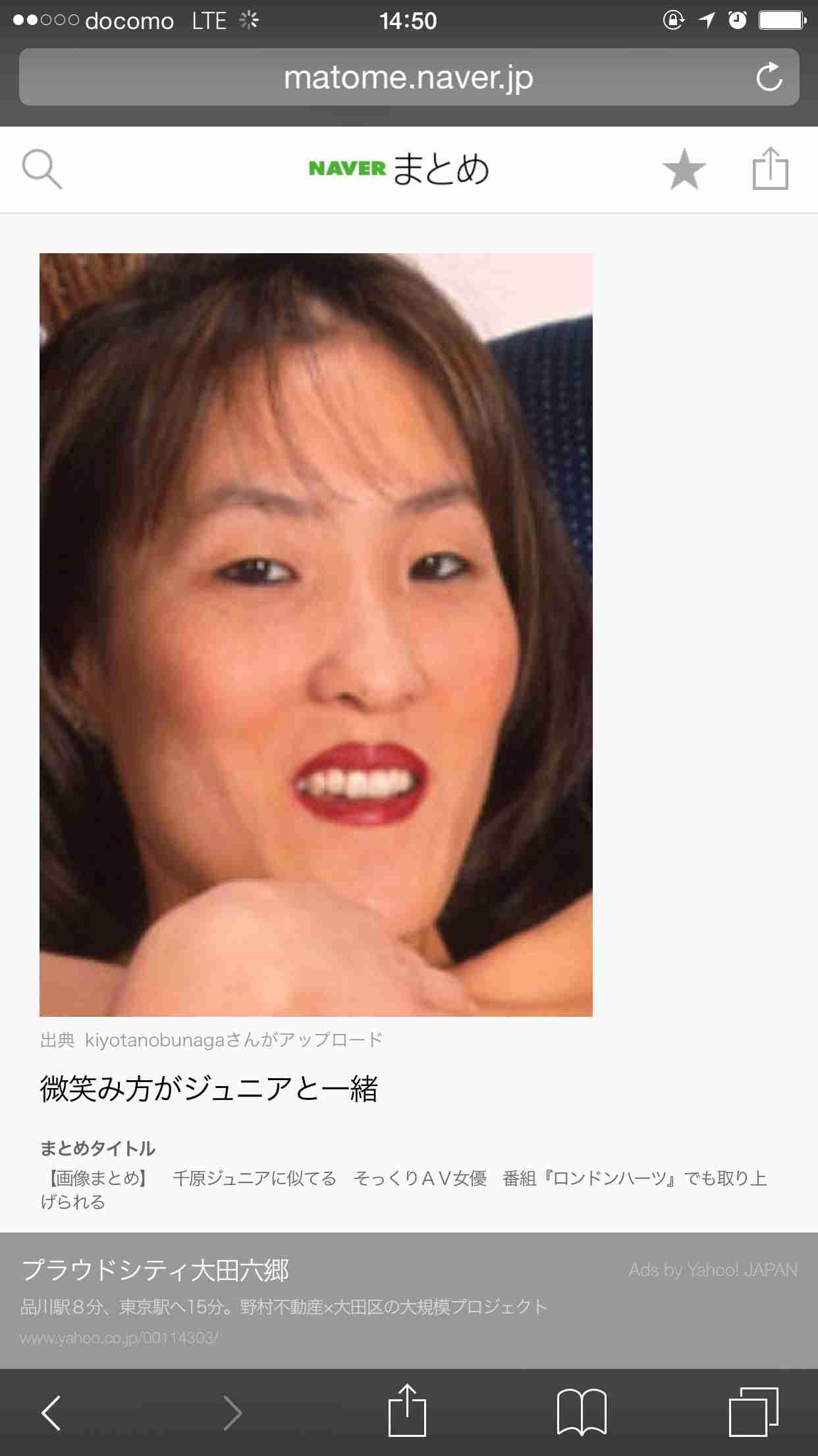 千原ジュニアが一般女性と結婚 28日に婚姻届提出