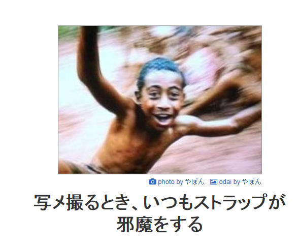 子供のボケて画像集まれ〜!