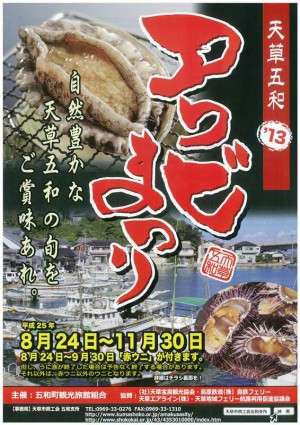【食欲の秋】食べに行きたいグルメは?