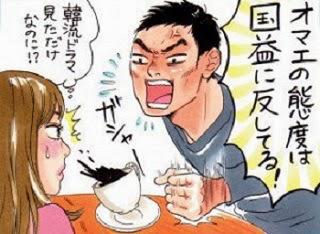 こうすれば日本は良くなる
