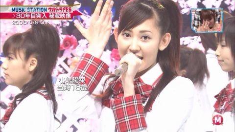 """AKB48小嶋陽菜生誕祭にウサイン・ボルトを招待? """"家賃300万円""""セレブ生活に「さっさと卒業しろ!」の声"""