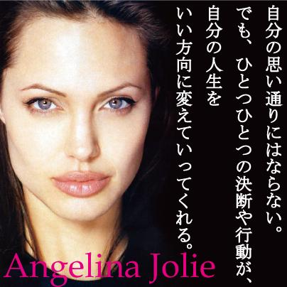 アンジェリーナ・ジョリー監督映画「アンブロークン」、日本公開へ 捕虜描き「反日」の声も