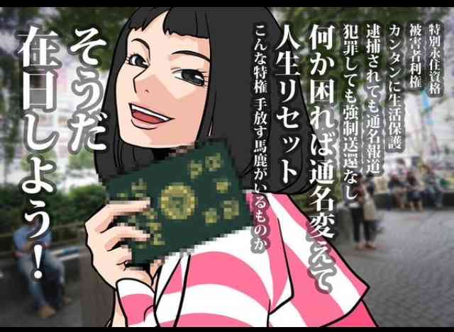 東住吉小6女児焼死再審】母親と...