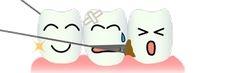 歯医者がどうしても怖い人