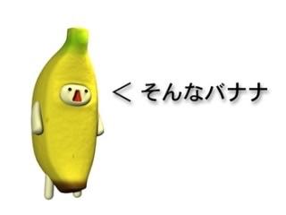 フジテレビ社長「オトナ女子」不調理由は篠原涼子の美貌のせい?