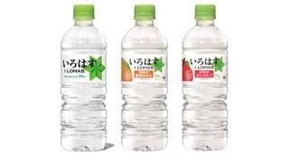 好きな水は何ですか?