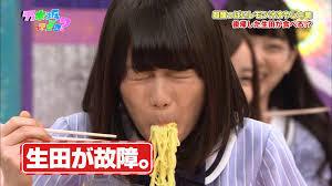 AKB48のメンバーが楽屋で言ってそうな言葉