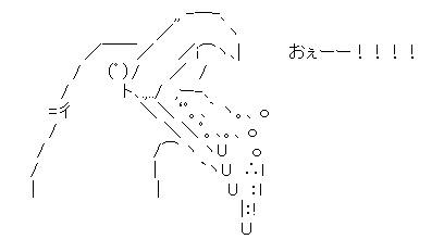"""金爆・樽美酒研二の""""ギリギリ""""入浴ショット!「鼻血ブー」「危ない!!見える!!」"""