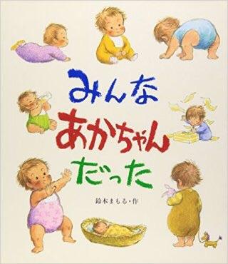 オススメの育児本、子育てバイブル