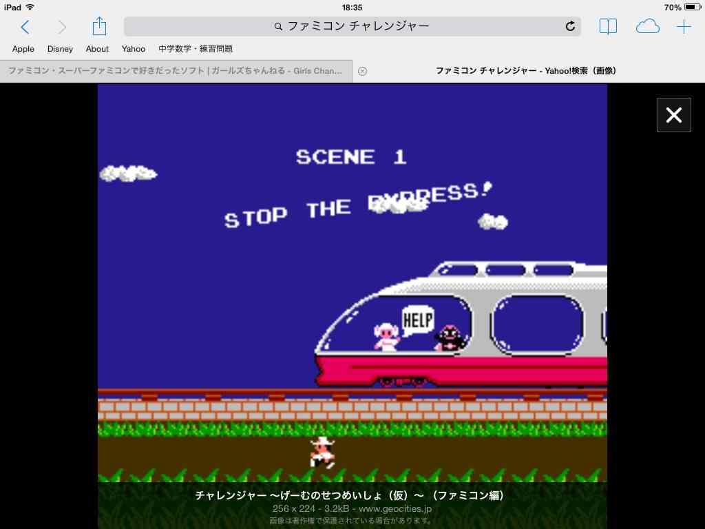ファミコン・スーパーファミコンで好きだったソフト