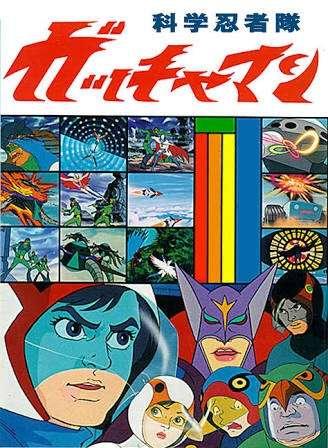 アニメ・漫画キャラが絶対に言わないこと