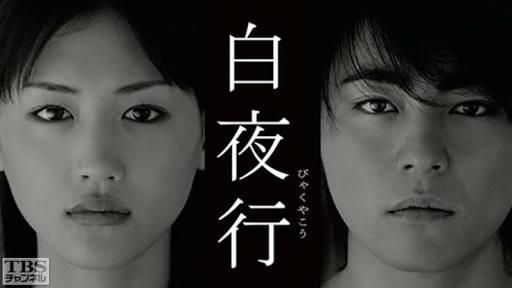 綾瀬はるか主演で「わたしを離さないで」ドラマ化!三浦春馬&水川あさみとタッグ