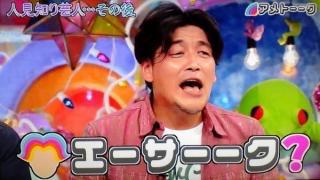 吉田栄作、平子理沙が離婚発表「少しずつ生活にズレ、納得した上での結論」