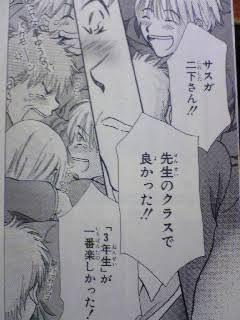 『っポイ!』読んでた人!