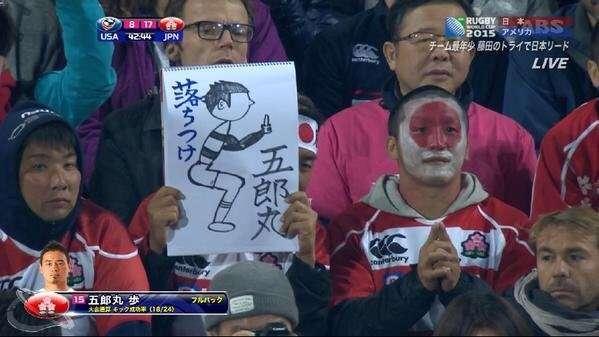 世界に自慢できる日本人