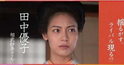 相武紗季が留学の苦い経験を告白「『自称女優?』と言われて悔しい」