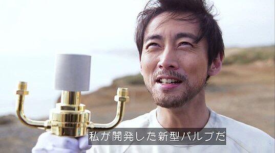 【日曜劇場】 下町ロケット 27 【阿部寛】©2ch.net YouTube動画>12本 ->画像>382枚
