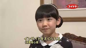 梅沢富美男、ファストフード店店員に怒り「状況判断できないのか!」
