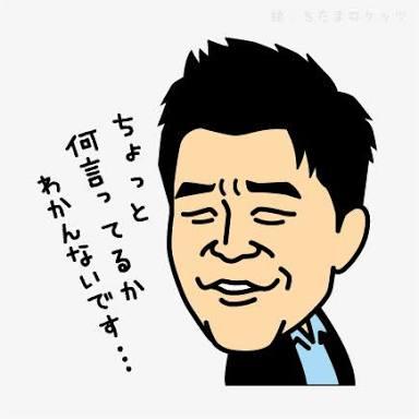 紗栄子と恋人の結婚は?ホリエモンこと堀江貴文が裏事情を赤裸々暴露