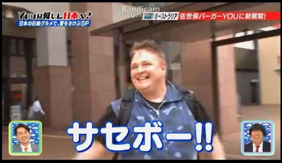 『Youは何しに日本へ?』が好きな人〜