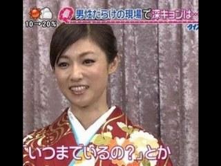 ドロンジョを超えた!? 深田恭子、主演ドラマの神コスに「奇跡の33歳」と絶賛の嵐