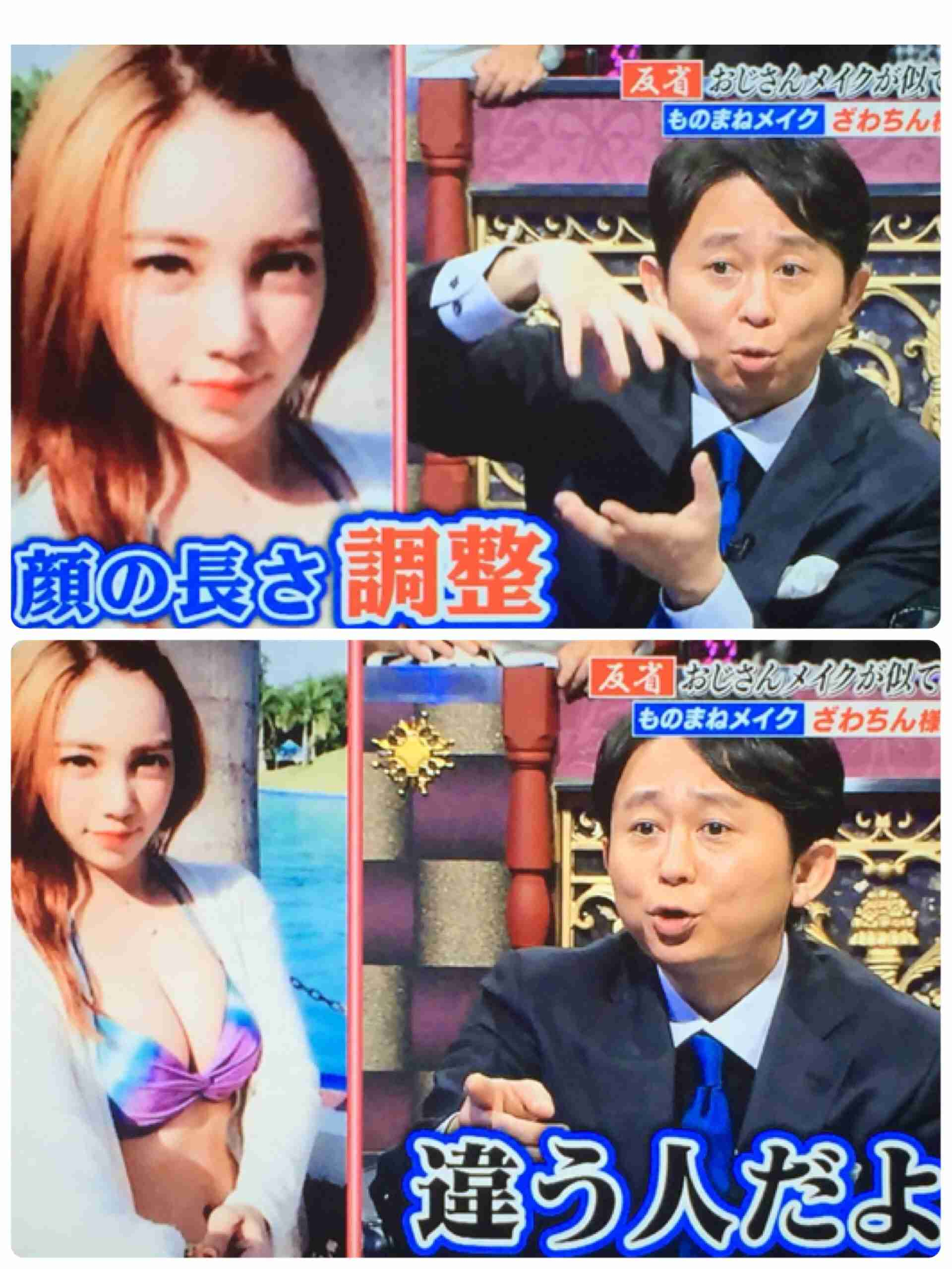 有吉弘行がざわちんの歌手活動に断言「絶対売れねぇ!」