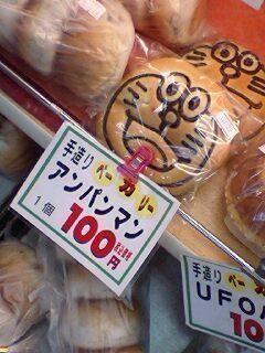 【衝撃】アンパンマンに衝撃的真実!?食べ物系キャラには「舌がない?」