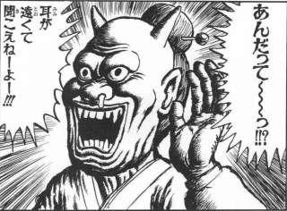 関西弁苦手あつまれー!