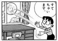 【実況・感想】日曜劇場「家族ノカタチ」 第5話