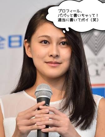 「ミス日本2016」に維新代表の娘・松野未佳さん 2804人の頂点に  +6  「ミス日本201