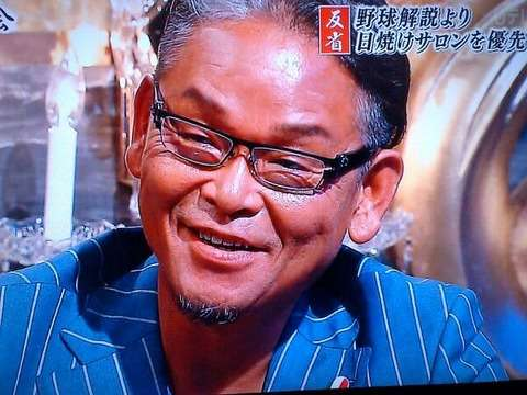 清原和博容疑者 大物男性タレントを「ヤク中」と暴露