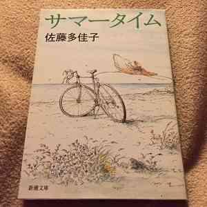 読んだことがある小説に+