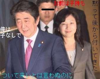 今カノ加藤紗里 狩野英孝に謝罪されたと告白「信じることにした」整形疑惑も否定