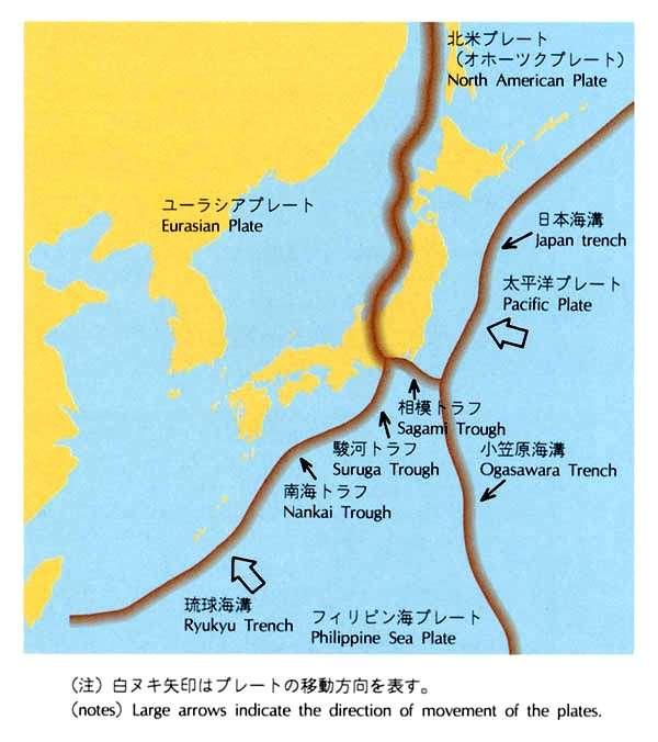 【地震】茨城、栃木、埼玉で震度4