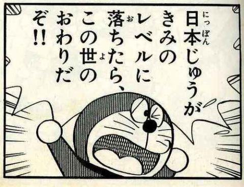【閲覧注意?】元AKB川崎希の手作りバレンタインチョコがヤバい