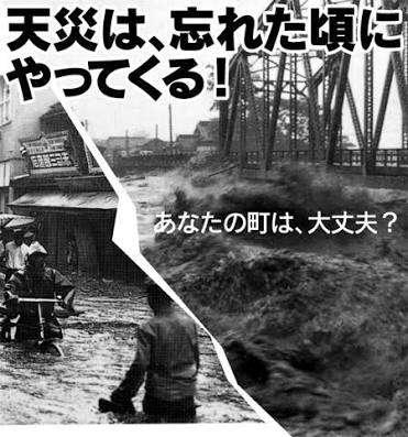 【地震】東京と神奈川で震度4