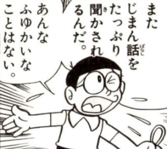 misono、求婚された男性との破局理由明かす「